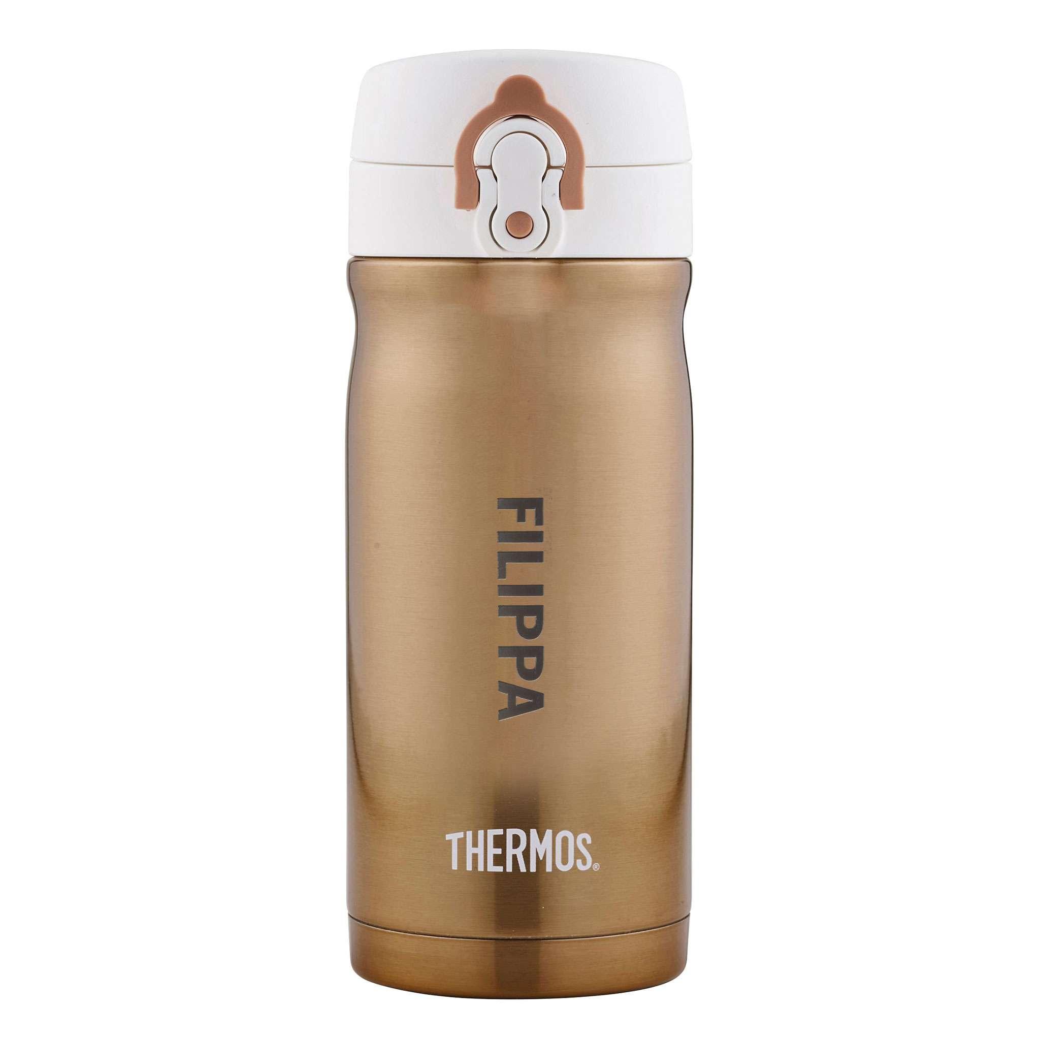Thermos JMY Termokopp 0,35 liter, Gull