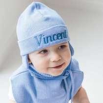 Flott babysett 0-1 år med lue, vanter og hals i førsteklasses kvalitet. 100% bomull. En personlig gave til den søteste babyen.