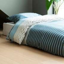 Moderne og tøffe striper på deilig og myk bomull gir et sengetøy hvor man kan sove godt.